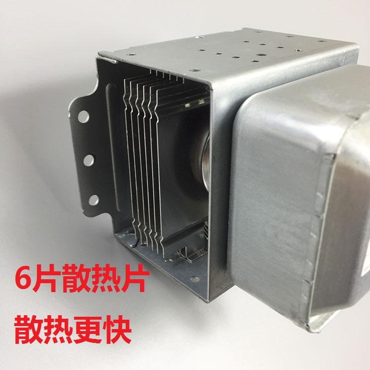 美的微波炉配件磁控管2M518J微波头 磁控头 威特 发射管 加热管