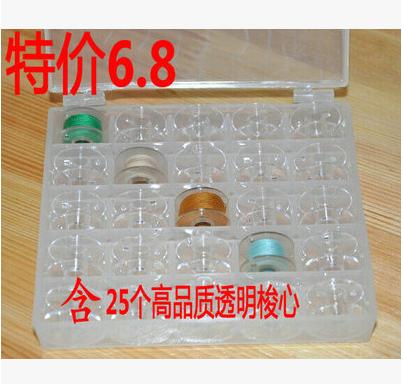家用縫紉機塑料鎖芯 梭芯 梭心盒套裝含25個透明梭心 勝家飛躍等