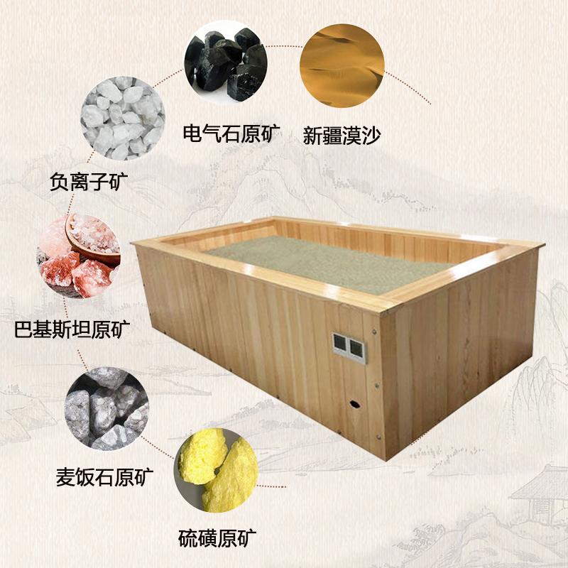 沙疗床沙灸天然理疗设备商用沙浴玉疗床盐疗床砂疗养生厂家美容