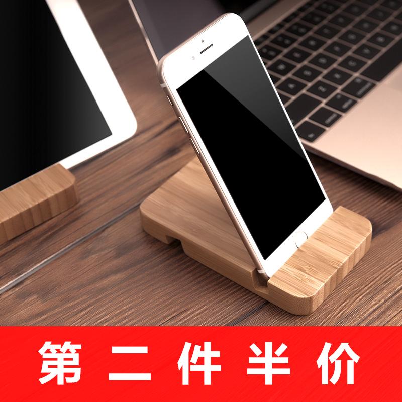 竹易家桌面ipad平板手機懶人蘋果直播收納架楠竹置物架北歐整理架