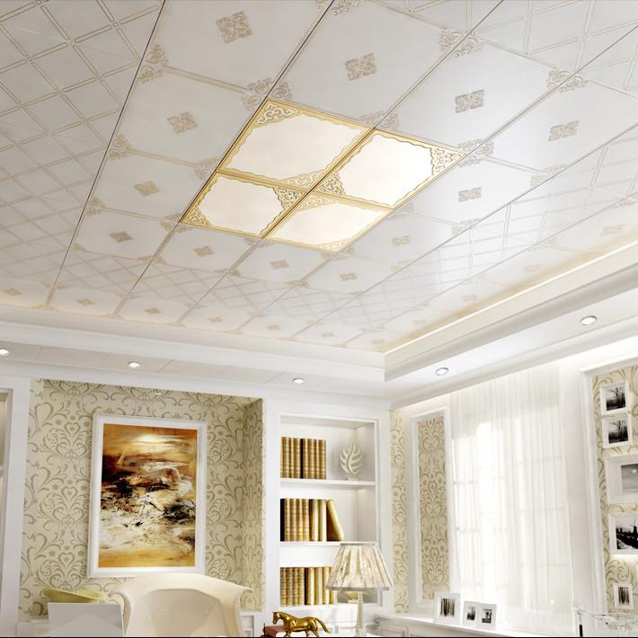 铝扣板卫生间嵌入式拼花灯花格灯 300 平板灯组合灯厨卫 led 集成吊顶