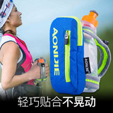 Handheld running water bottle cross country running marathon outdoor convenient one-handed holding water bottle bag 250/500 ml