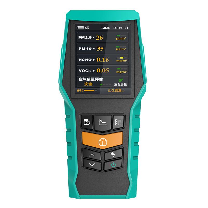 TOVC 检测仪甲醛二氧化碳粒子 PM2.5 空气质量 128S 126S 123S 博朗通