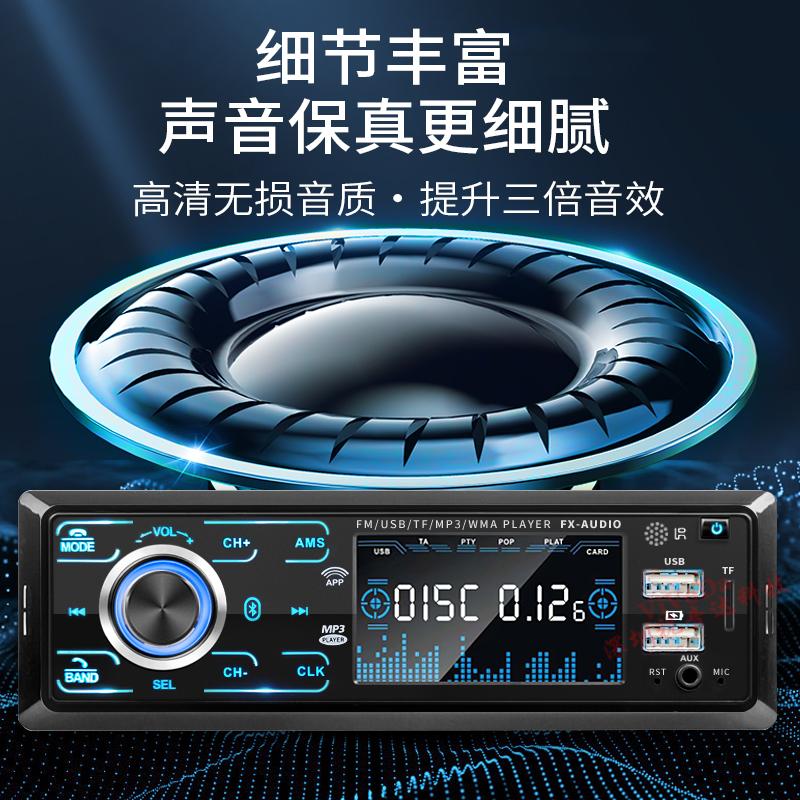 音响 cd 通用荣光卡机货车汽车 1224v 播放器 mp3 多功能车载收音机蓝牙
