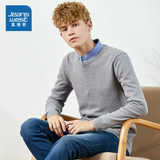 Zhenweisi sweater men's spring 2020 new sweater men's tide Korean version of the slim hooded round neck sweater shirt