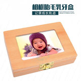 Fetal hair storage tooth box deciduous tooth box lettering collection collection children change tooth collection box storage box girl nostalgic boy