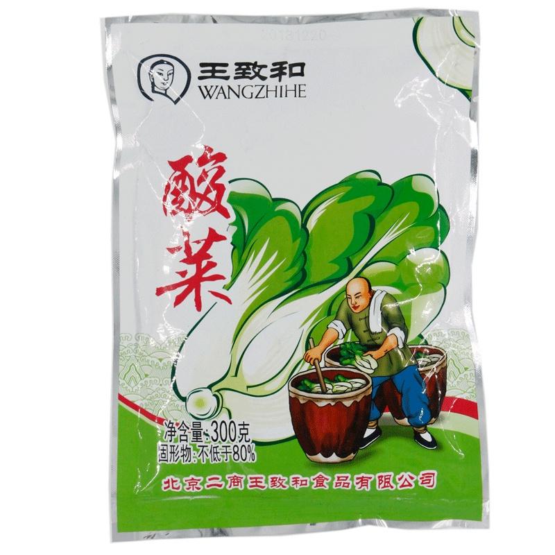 王致和酸菜300g*8冬天炖菜白肉酸菜鱼酸菜丝