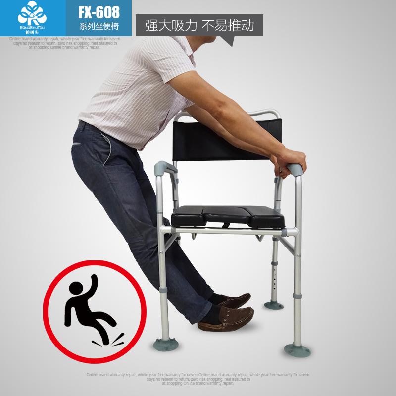 加固防滑蹲厕大便椅子坐厕椅老人移动马桶家用成人便盆病人坐便器