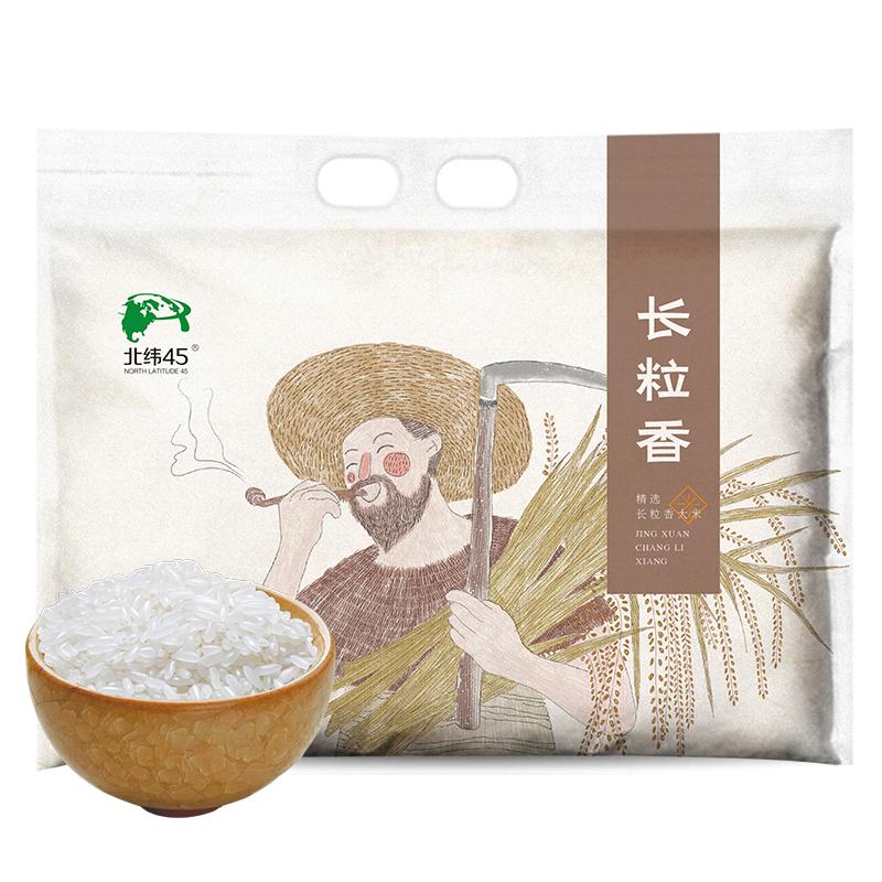 北纬45东北大米5kg10斤包邮黑龙江粳米非稻花香米新米长粒香大米