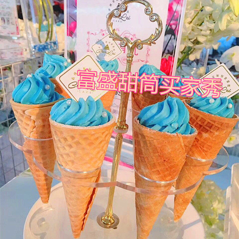 脆皮蛋筒冰淇淋甜筒华夫筒脆筒蛋筒壳冰激凌蛋托蛋卷珍宝雪糕包邮