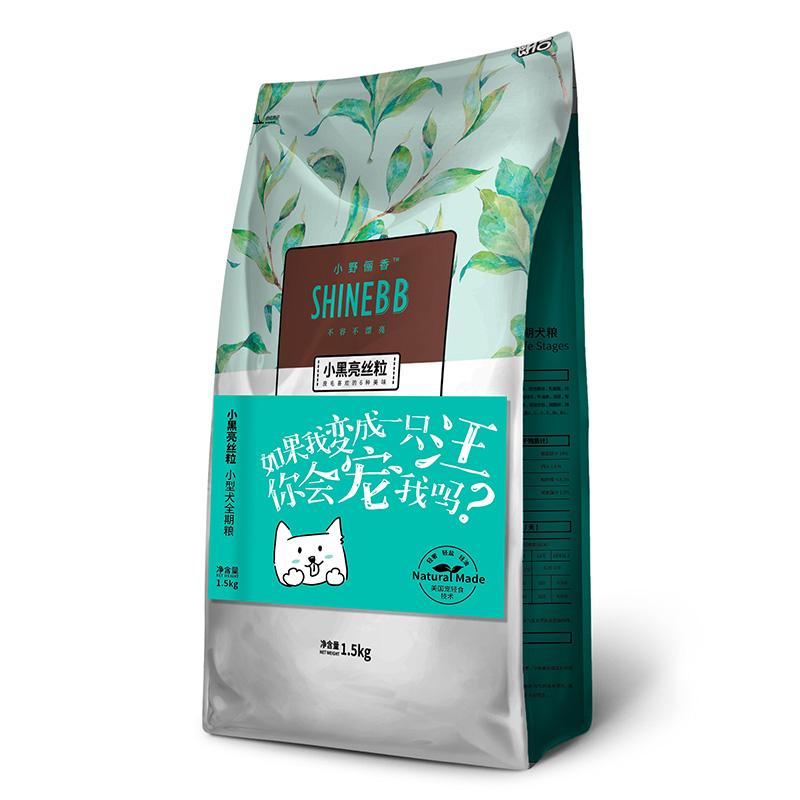 畅享小野俪香小型犬全犬期狗粮1.5kg均衡营养泰迪贵宾通用型犬粮优惠券