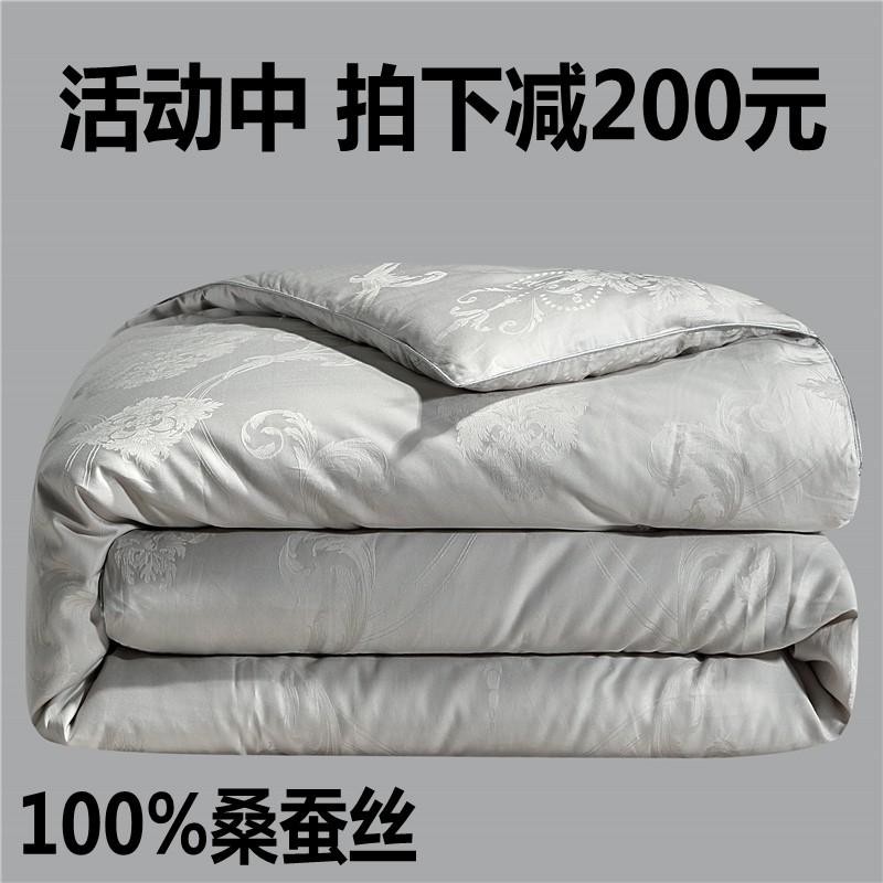 斤全棉春秋被子被芯子母被夏凉被 10 桑蚕丝冬被 100 正品手工蚕丝被