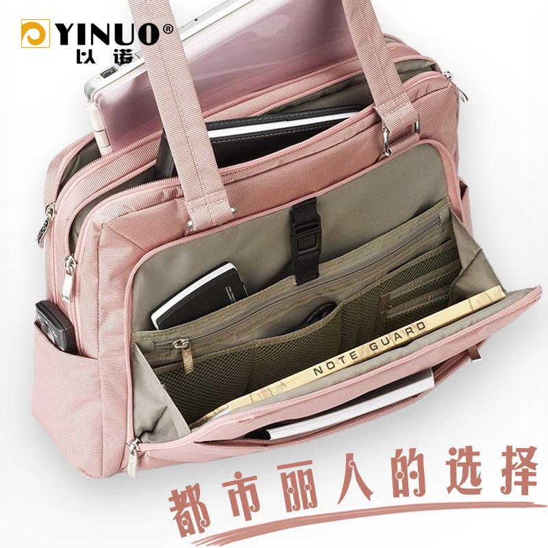 以諾蘋果聯想電腦包13/14/15.6英寸手提單肩包時尚韓版筆記本包女
