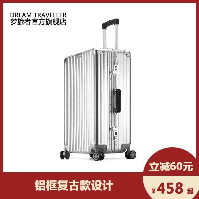 夢旅者復古旅行箱萬向輪靜音拉桿箱子行李箱包男女鋁框登機箱皮箱