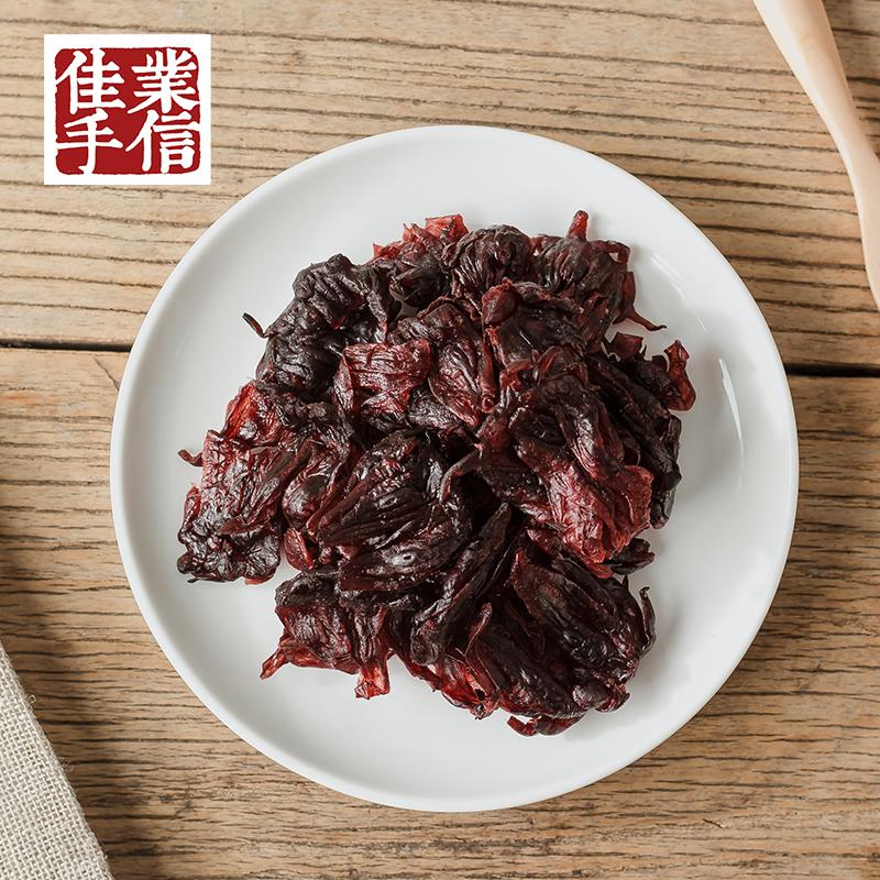 佳梅 真之玫瑰茄花蕾450g 大罐家庭装 洛神花果脯蜜饯 食用玫瑰花