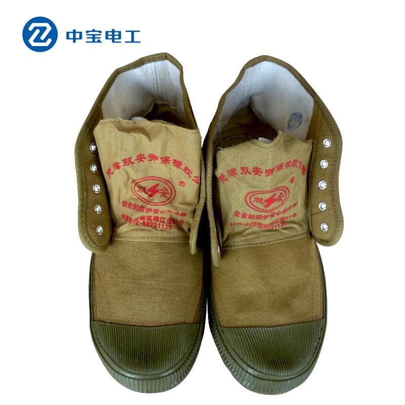 天津双安牌绝缘鞋 电工靴 5KV绝缘鞋 电力系统作业安全保护绝缘鞋
