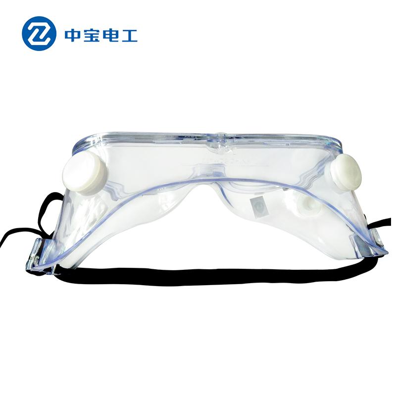 中宝电工安全防尘抗冲击防风沙劳保用品防护镜 防护眼镜护目镜