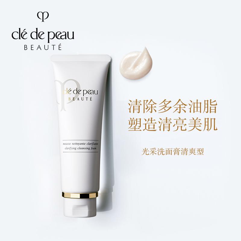 b 温和洁面 泡沫洗面奶清爽型 洗面膏 CPB 肌肤之钥 官方正品