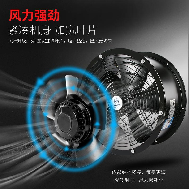 sf轴流风机大风量岗位式220V散热风扇工业380V高速强力厨房通风扇