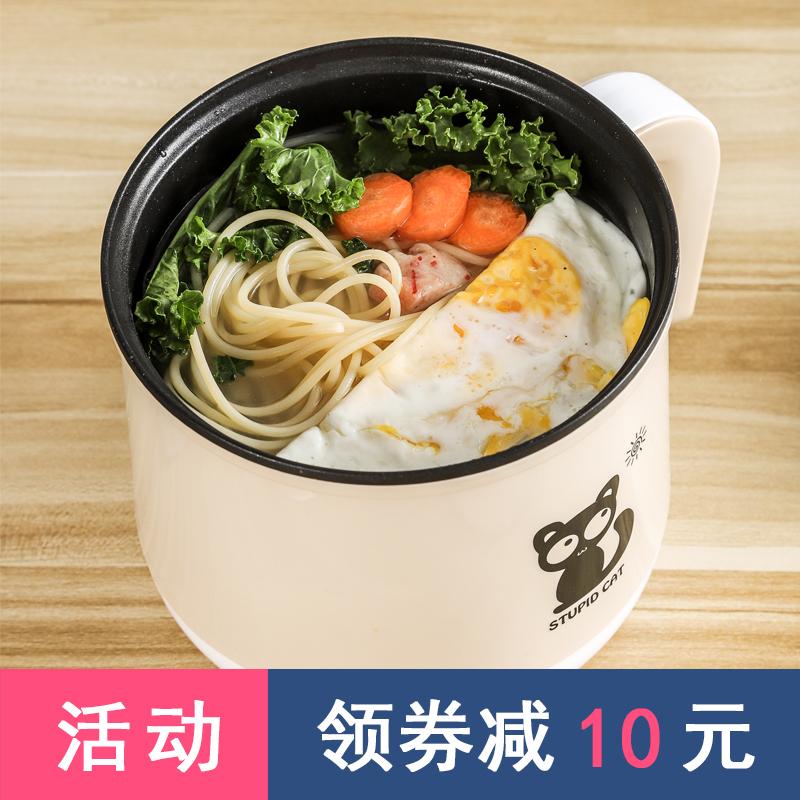 正品电饭锅小 小型1人2迷你单人家用多功能蒸米饭锅宿舍学生煮锅