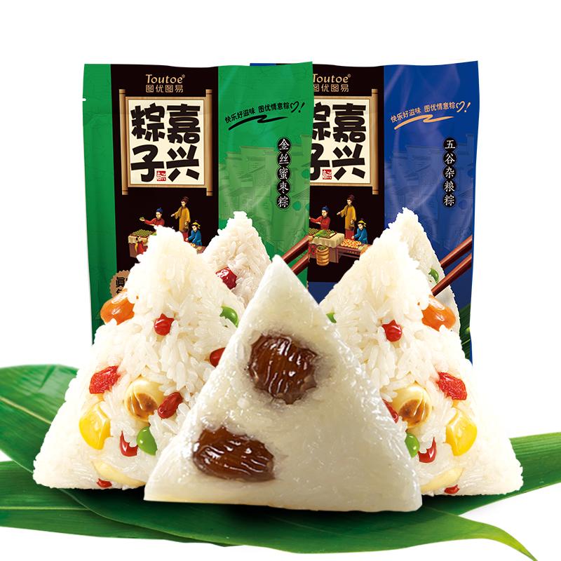 图优蜜枣杂粮豆沙粽子真空包装甜棕子端午节嘉兴特产白粽子八宝粽