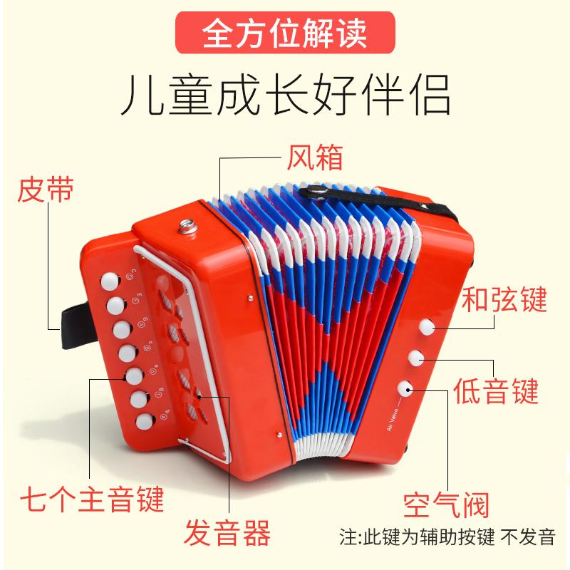 儿童手风琴玩具宝宝初学乐器启蒙早教音乐迷你拉琴男女孩生日礼物