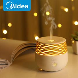 美的香薰机香薰加湿器家用卧室插电精油熏香炉助眠喷雾香薰灯小型
