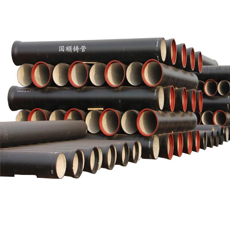 厂家球墨铸铁管DN1000 自来水管 消防管 给水管 排水管下水管配件