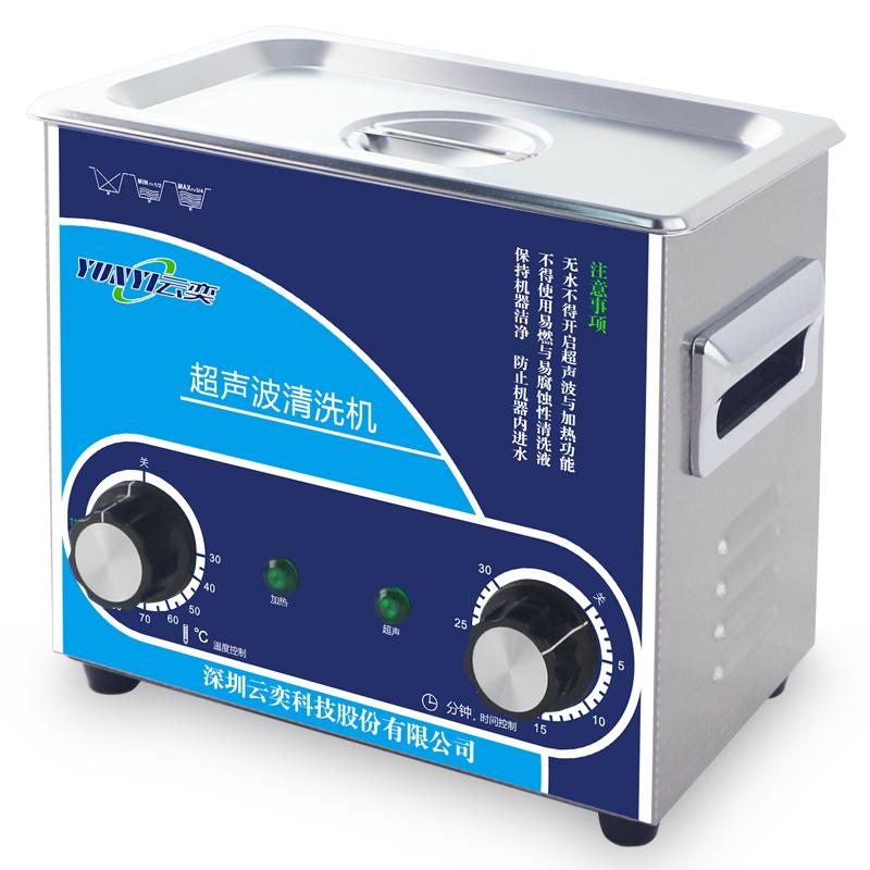小型大功率超声波清洗机电线路主板五金喷油嘴牙科实验室清洁仪器