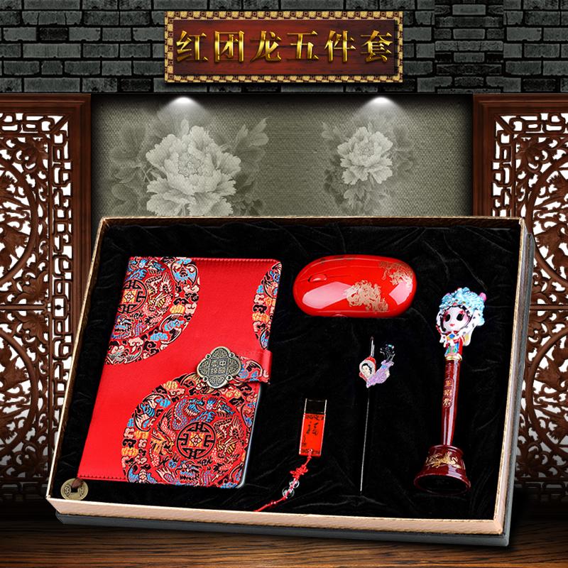 中国特色纪念品 南京云锦笔记本中国风礼品中国特色礼品送老外