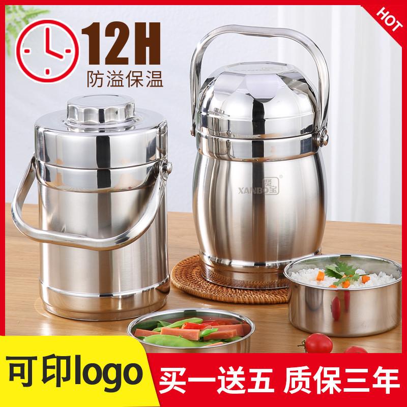 304不锈钢真空超长保温饭盒2/3层便当家用桶上班族便携12/24小时