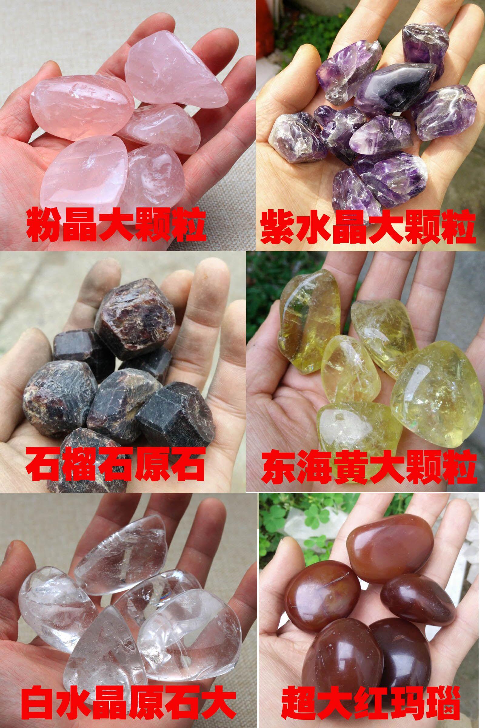 天然粉水晶碎石摆件白水晶原石消磁净化水晶石鱼缸装饰彩石头