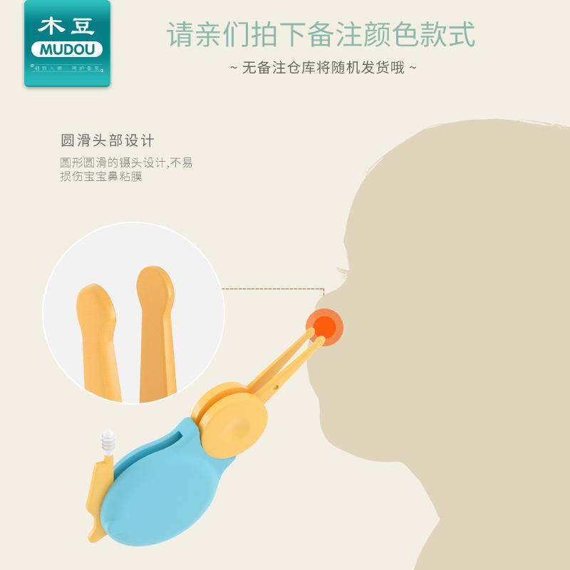鼻屎夹 婴儿鼻屎镊子宝宝鼻孔清洁镊子新生儿安全耳孔鼻腔清洁夹