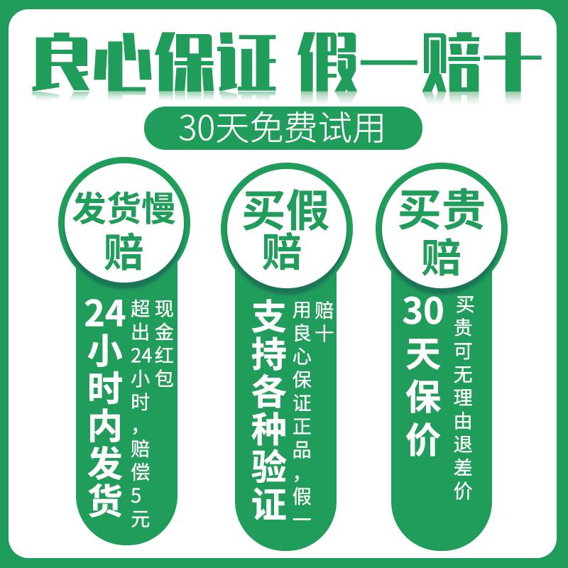 2支 正品官方网芦荟胶祛痘痘印保湿补水淡化痘印男女士专用完美牌 No.2