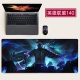 Oversized gaming mouse pad lol Internet cafe Gaming League DOTA2 custom keyboard pad desk pad