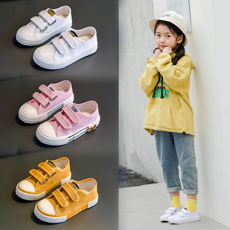 儿童鞋帆布鞋春新款小白鞋女童鞋男童鞋子白色板鞋宝宝球鞋魔术贴