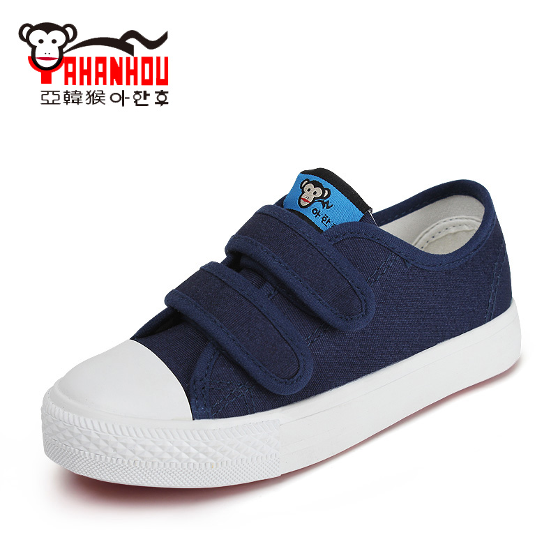 儿童鞋帆布鞋小白鞋女童鞋男童鞋子白色板鞋宝宝球鞋2019新款春秋