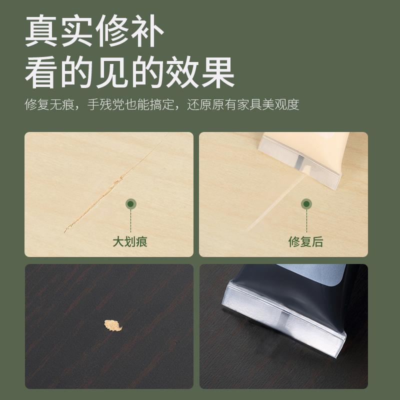 木質木器修補漆修補膏液維修家具木門地板實木劃痕修復油漆補漆筆