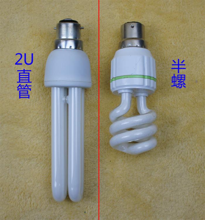 清仓特价E27螺口B22卡口挂口2U直管节能灯泡5W9W11W15W20W36W白光