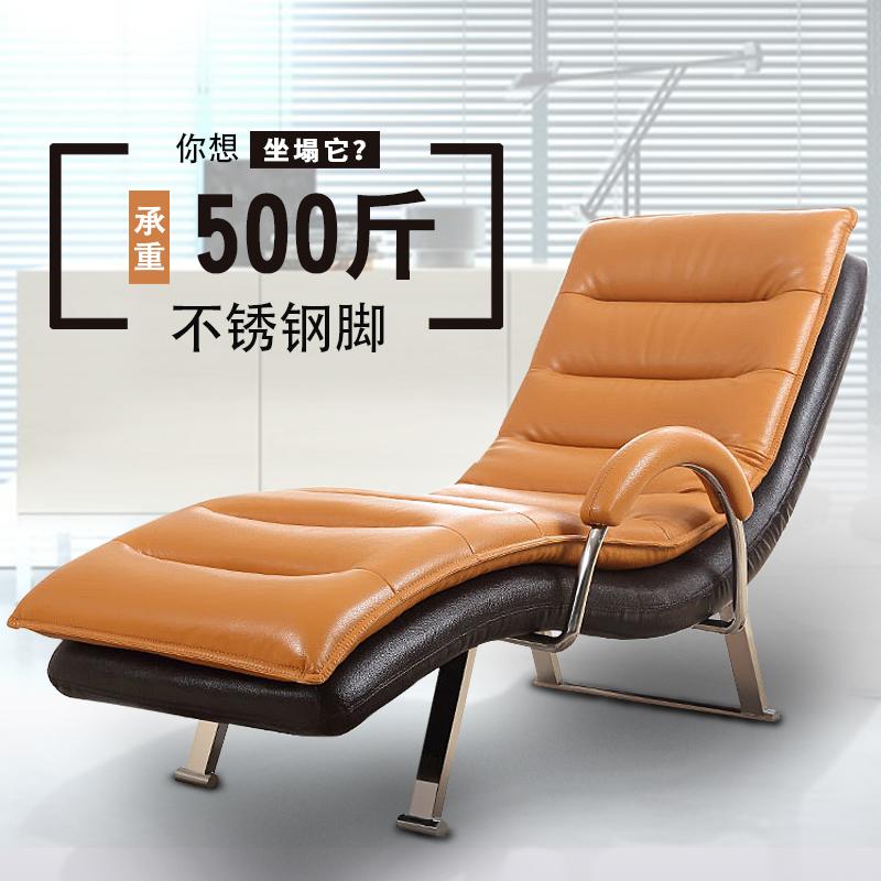 沙發躺椅可調節老人家用孕婦臥室懶人單人沙發椅陽臺晒太陽休閒椅