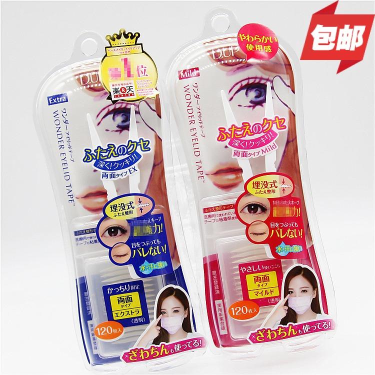 日本DUP Wonder EyelidTape Extra 雙眼皮貼布120枚 像埋線