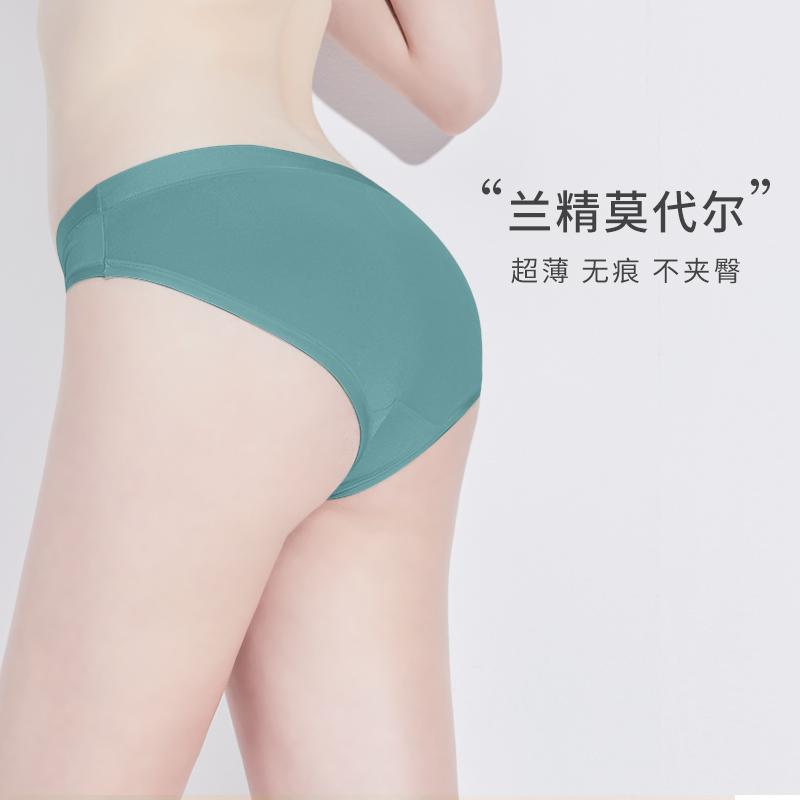 蒛一莫代尔内裤女纯棉裆抗菌夏季薄款三角透气中低腰无痕内裤女 - 图0
