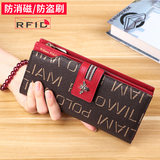2019 new ladies long wallet ins fashion anti-theft credit card wallet large capacity multi-function wallet women