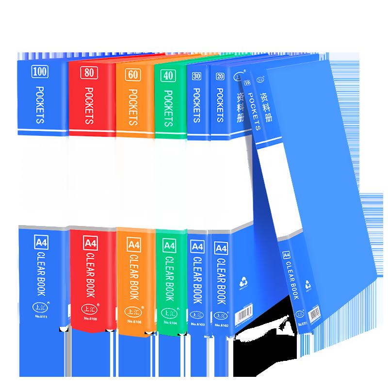 彩色资料册试卷夹文件夹多层学生用插页资料袋透明活页办公a4档案盒文档收纳夹办公用品
