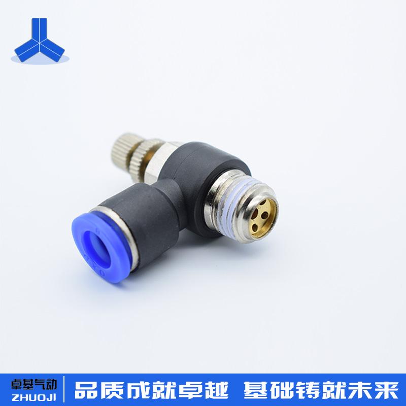 快速接头调速开关JSC8-02调节阀节流阀SL6-M5/4-01/10-03/12-04