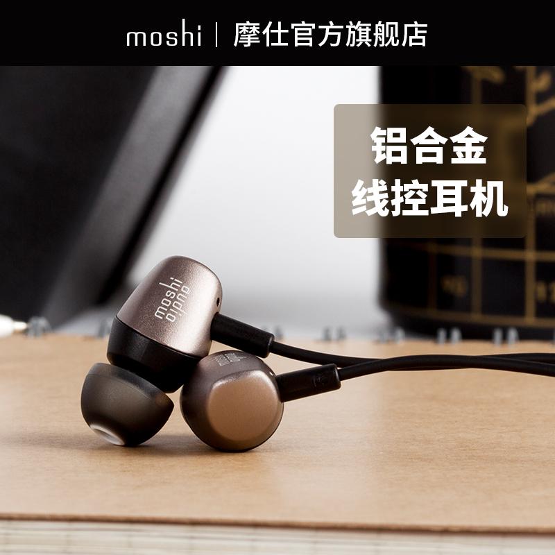 Moshi摩仕Mythro入耳式耳機重低音炮線控帶麥蘋果安卓手機通用