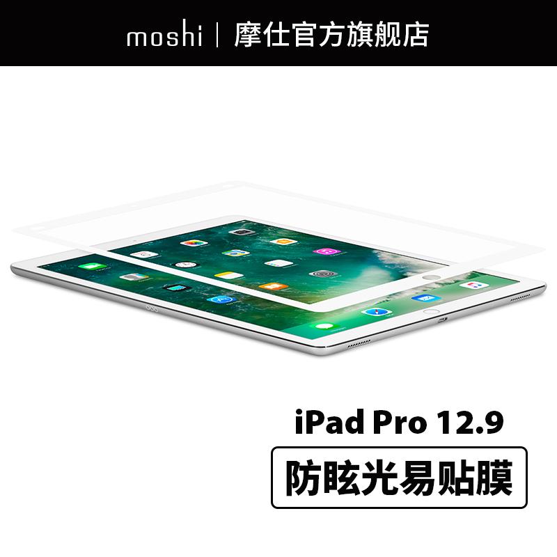 Moshi摩仕iPad Pro螢幕膜蘋果平板電腦12.9寸保護膜觸控式螢幕帶邊框防眩光保護貼膜屏保膜全覆蓋保護貼膜