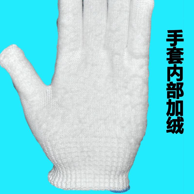 冬季加绒加厚劳保手套耐磨线手套尼龙手套加大保暖户外工作防护