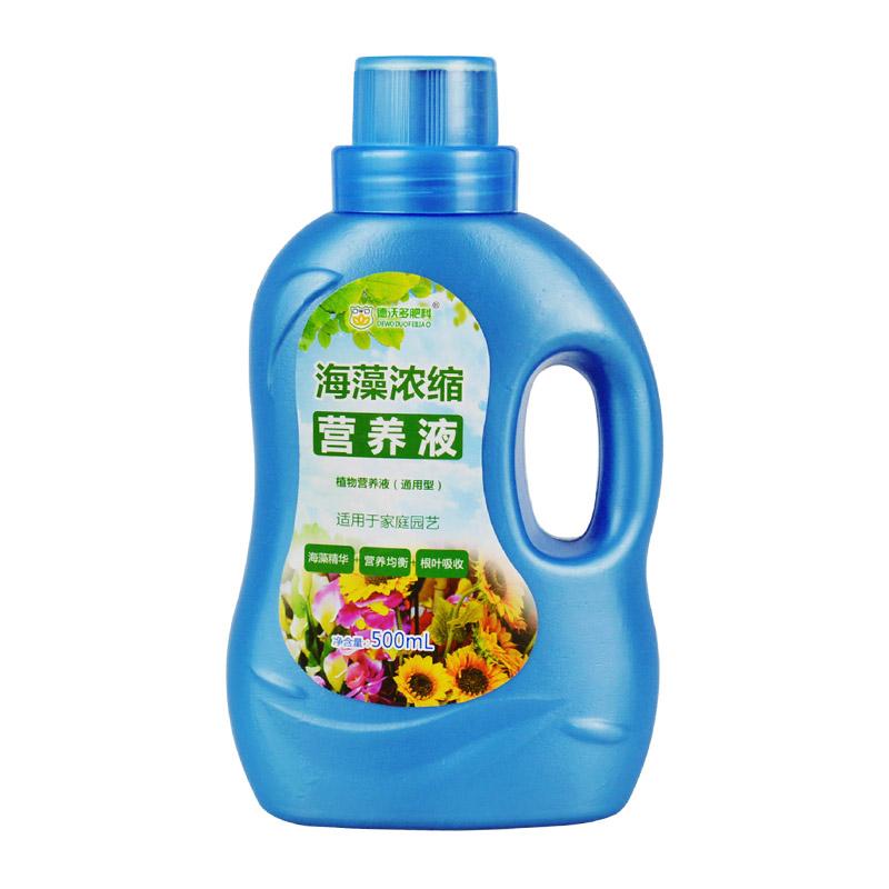 植物营养液通用型花肥料盆栽土水培绿萝富贵竹多肉花卉液体有机肥