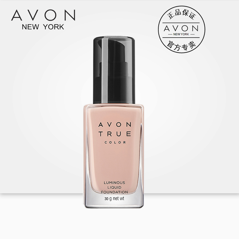Avon/雅芳光影修顏粉底液30g 自然色瓷粉色輕薄透氣服帖官網正品